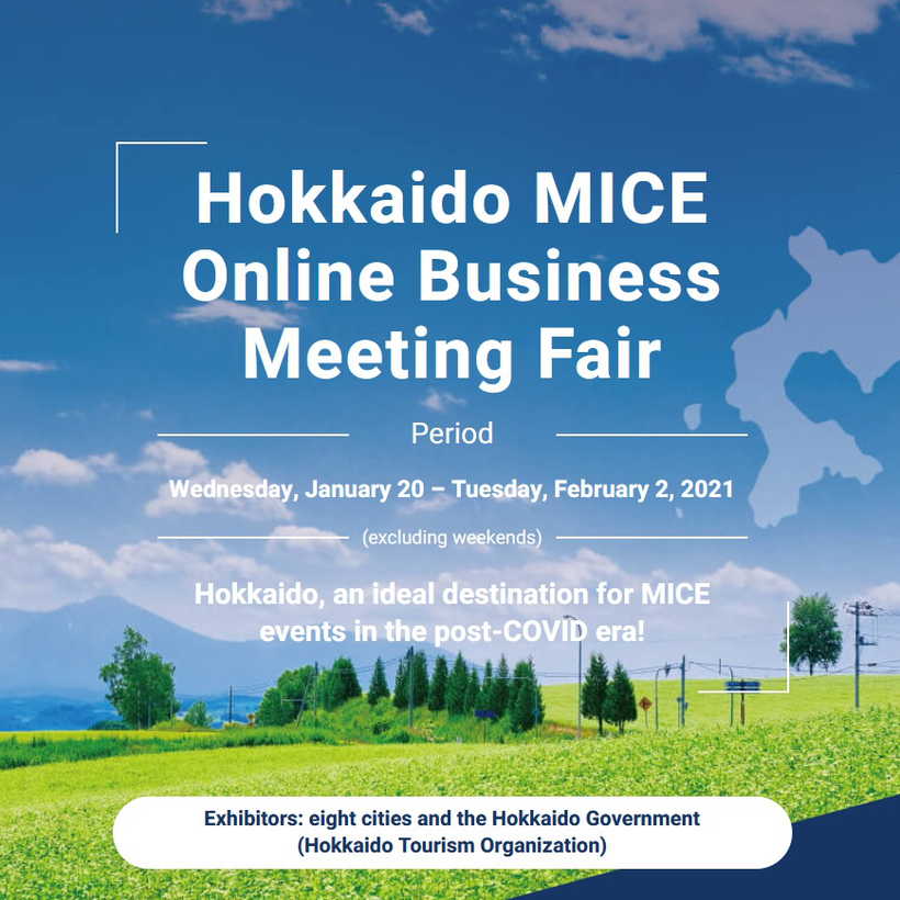 Hokkaido MICE Online Business Meeting Fair